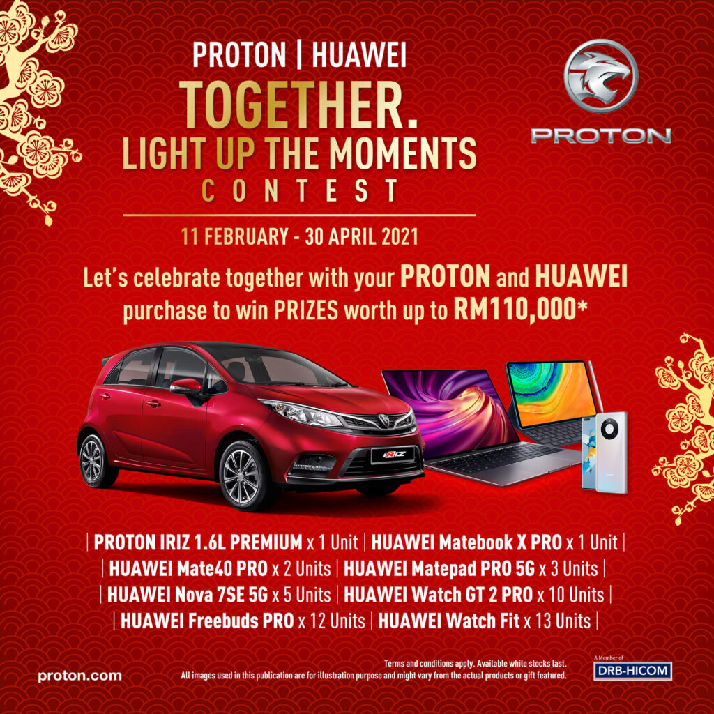 Proton X Huawei competition