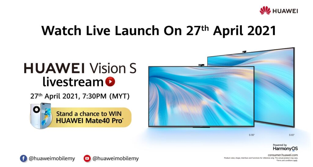 huawei vision S series launch 2