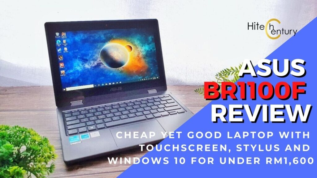 ASUS BR1100F review cover box