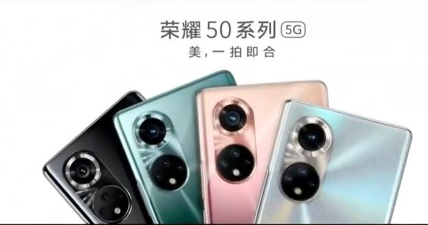 HONOR 50 series introduction
