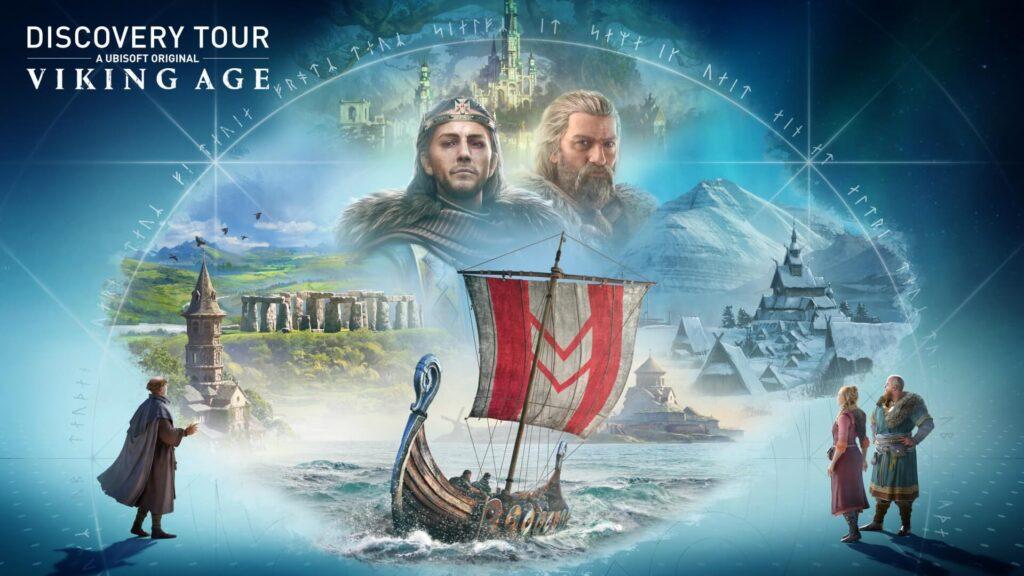 siege of paris discovery tour valhalla