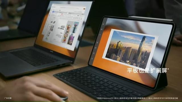 Huawei MatePad Pro 12 screen extension