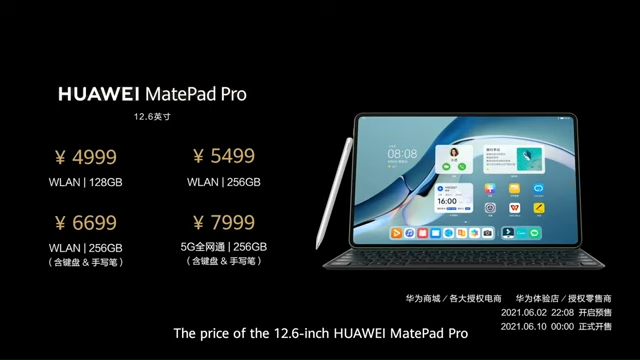 Huawei MatePad Pro 12 prices