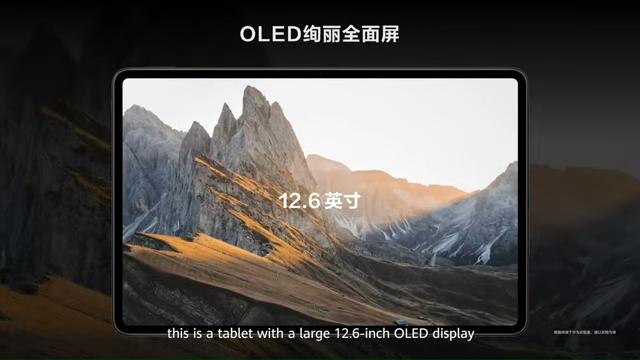 Huawei MatePad Pro 12 oled display
