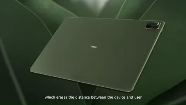 Huawei MatePad Pro 12 olive green