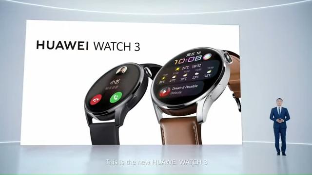 huawei watch 3 cover