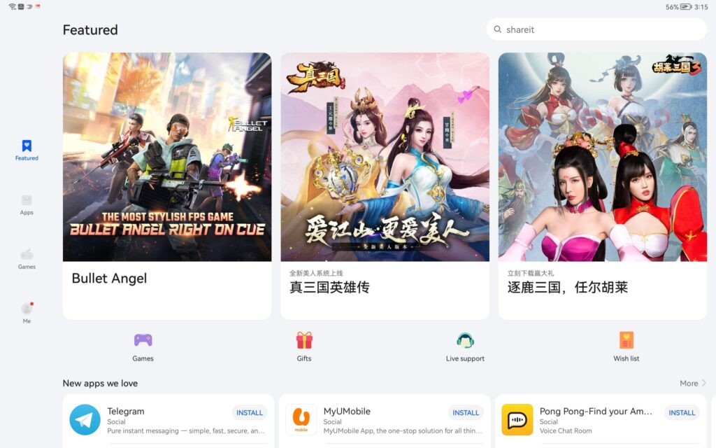 Huawei MatePad Pro 12.6 Review petal