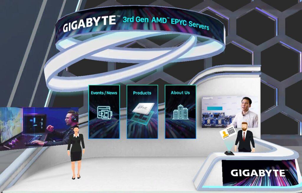 Gigabyte Pavilion at Computex Virtual 2021 enterprise
