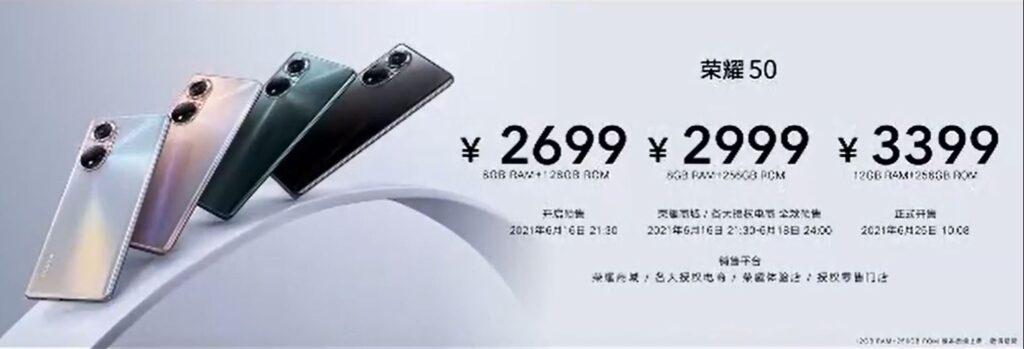 HONOR 50 series price