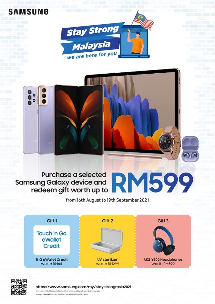 Samsung stay strong 2021 promotion