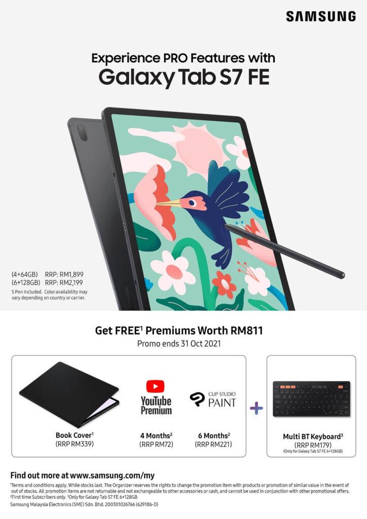 Samsung Galaxy Tab S7 FE promo