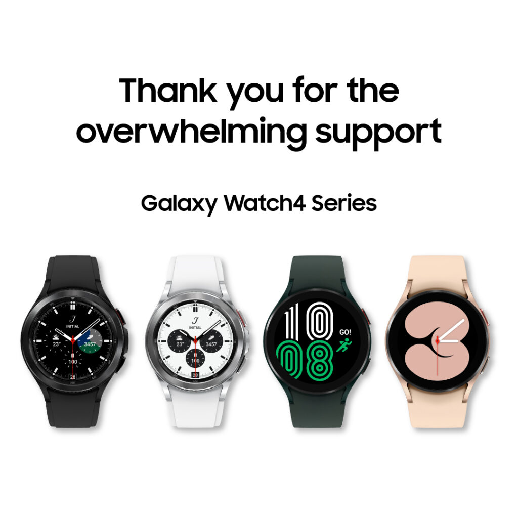watch4 series sold out