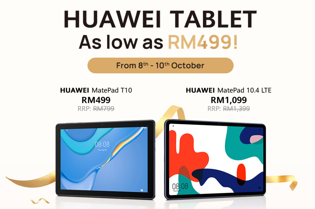 HUAWEI 10.10 Mega Sale promotional poster
