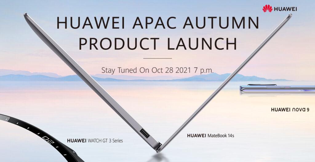 HUAWEI apac autumn product launch