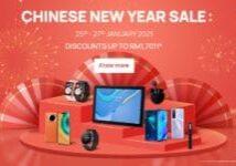 huawei chinese new year 2021