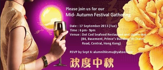 Mid-Autumn Festival Gathering Invitation