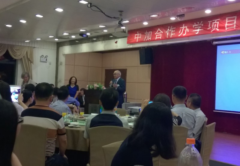 Dr. Wong as a speaker for the Hong Kong Chapter