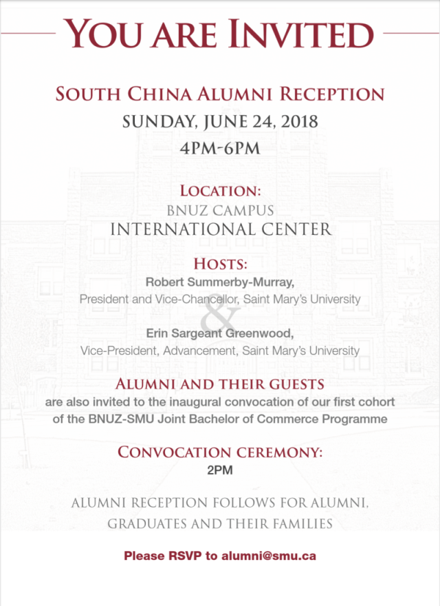 The official invitation from our alma mater