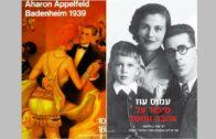 Jewish Cinémathèque: ASIA