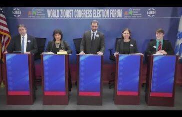 WZC Election Forum #1