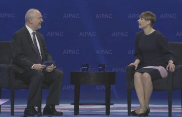 AIPAC 2020: Foreign Leaders