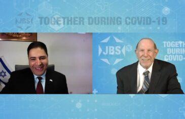 In The News: Netanyahu & Gantz