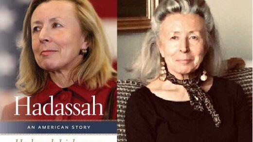 Hadassah Lieberman – Memoir