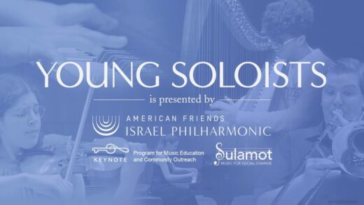 Young Soloists of the Israel Philharmonic Orchestra