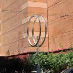Public Gallery - San Francisco