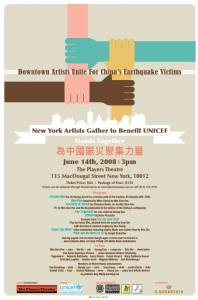 Benefit Poster