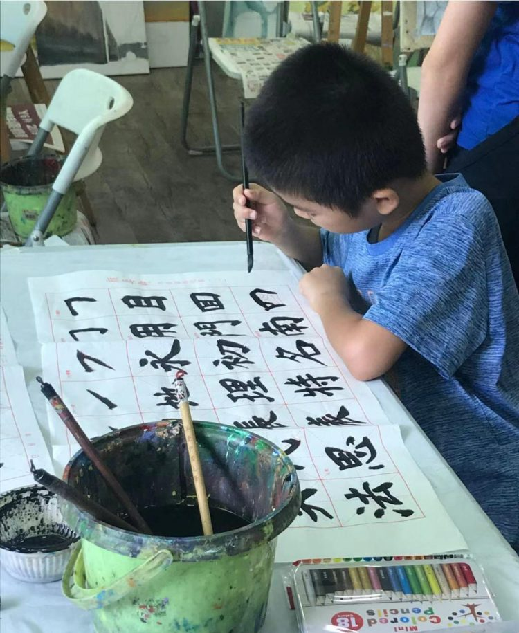 Children Chinese Calligraphy