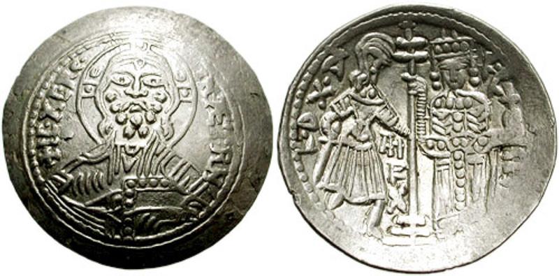 """Scyphate"" silver ducat of Roger II of Sicily"