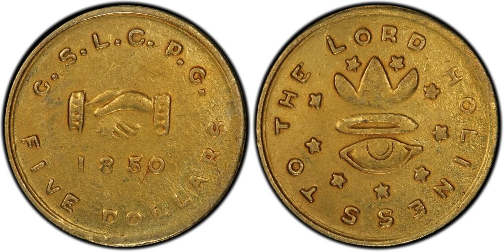 1850five
