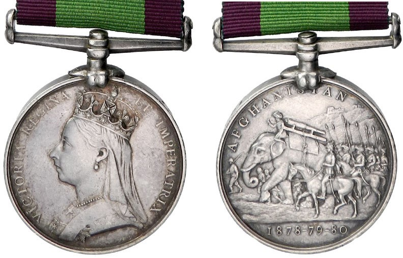 Second AFghan War Medal