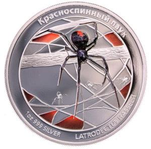 2006-PM-DD-Redback-Russian