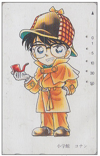 Another Detective Conan Phone Card