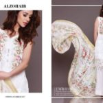 Al Zohaib Summer Embroidered Lawn Collection 2017 8