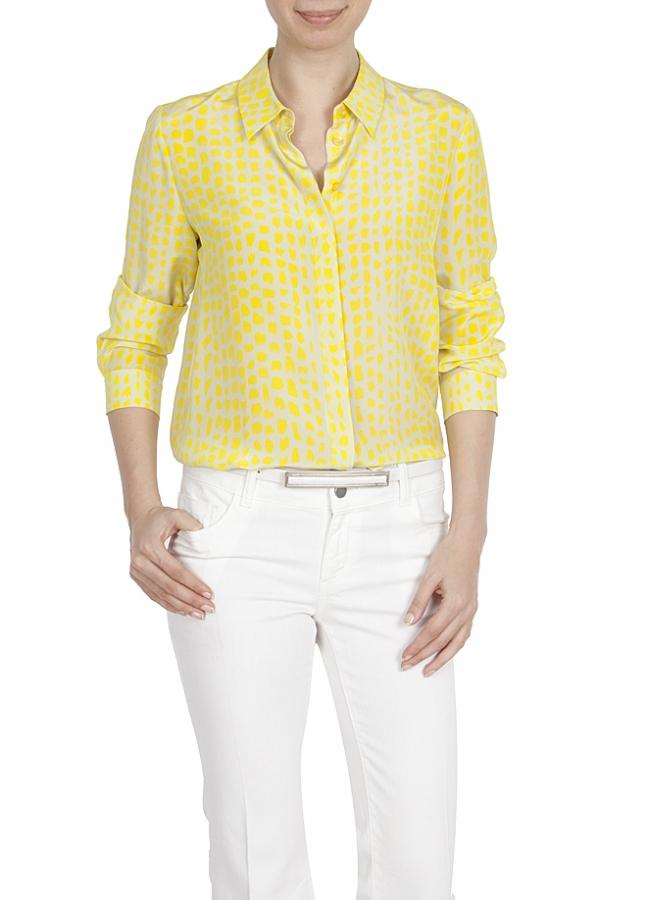İntikam 4. Bölüm Kıyafetleri, Yağmur kıyafetleri, Sarı Gömlek