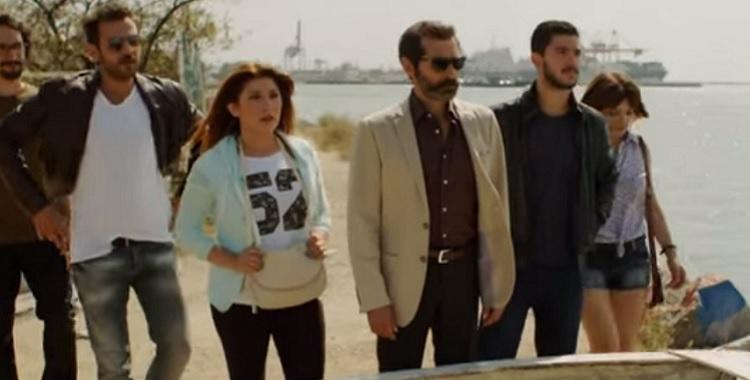 Ulan İstanbul 14. Bölüm Kıyafetleri