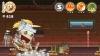 gameplay-mechanics-6