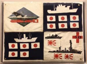 sealion-battleflag