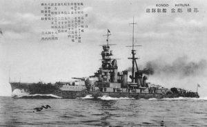 Photo of Japanese battleship Kongo at sea with Japanese characters at top of image
