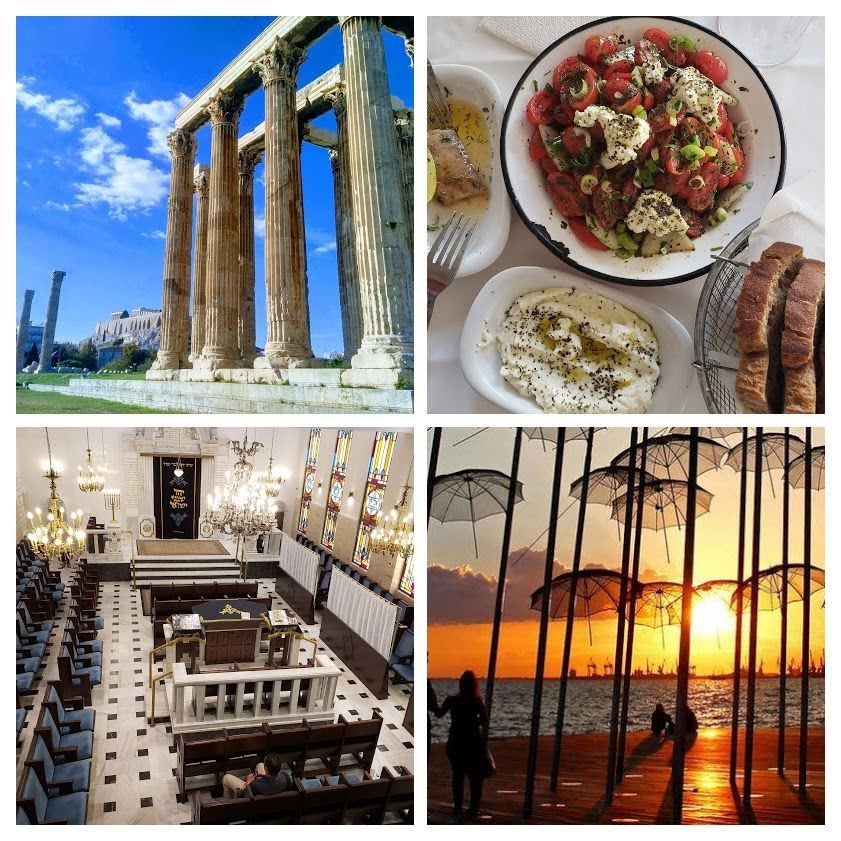 Jewish Tours Greece -COLLAGE