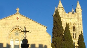 Background photo: The Cathedral Church of St George the Martyr. Photo courtesy the Diocese of Jerusalem.
