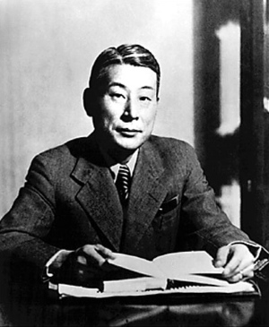 Chiune Sugihara saved the lives of thousands of Jewish refugees while a vice-consul in Lithuania.