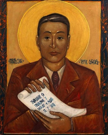 Chiune Sugihara was an Orthodox Christian; here he is depicted on an icon. Светлана Вукмировић