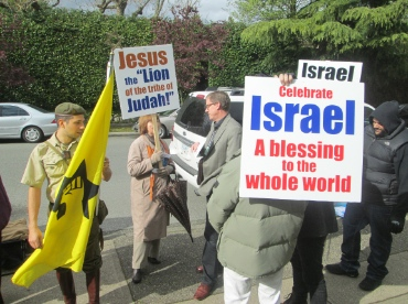 Gary Burge met with Christian Zionist protesters outside of the 'Seeking the Peace of Jerusalem' conference.