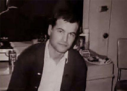 Dennis Rader Air Force