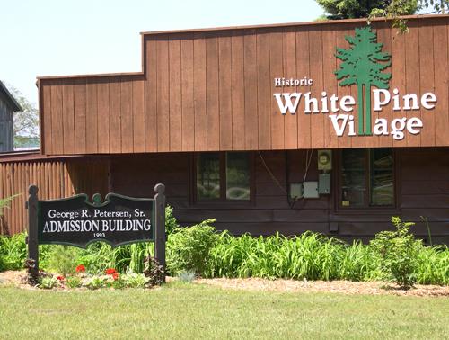 George Petersen Sr. Admission Building