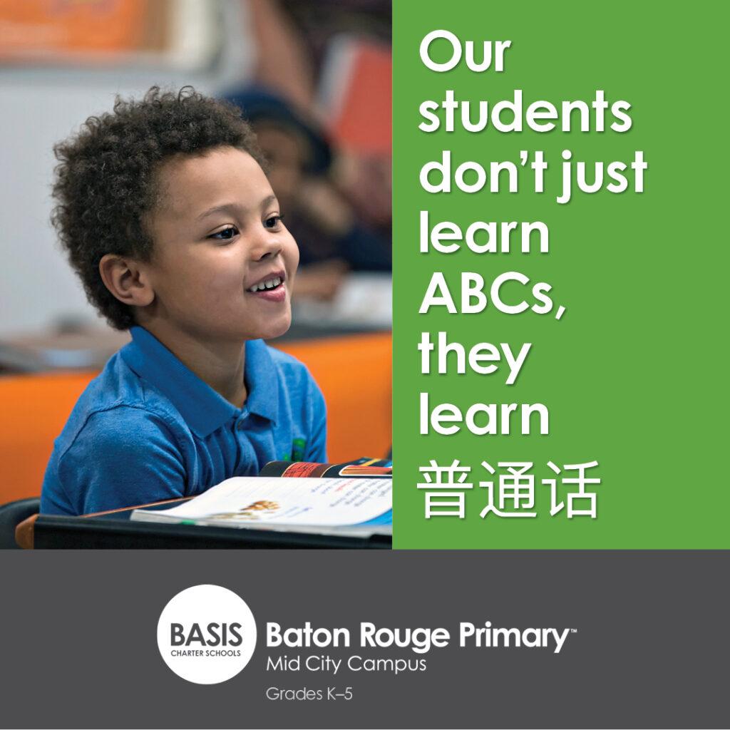 BASIS Baton Rouge Primary